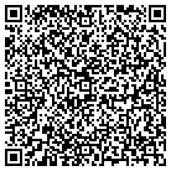 QR-код с контактной информацией организации Супергим, СПД (Supergym)