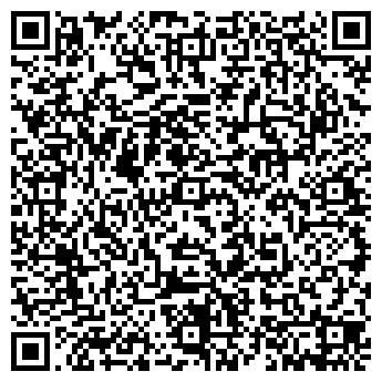QR-код с контактной информацией организации Навионика, ООО