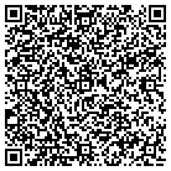 QR-код с контактной информацией организации Эрди, ООО
