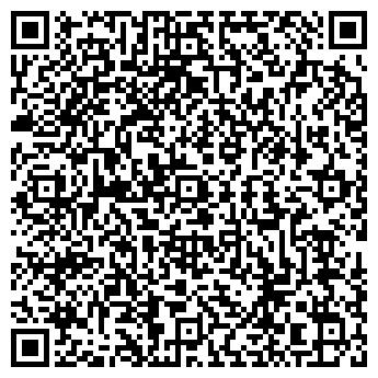 QR-код с контактной информацией организации Piros, ООО