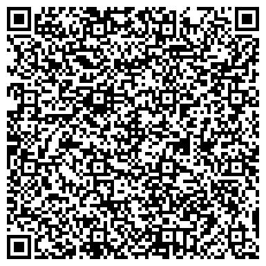 QR-код с контактной информацией организации Студия Пиромагия, ЧП