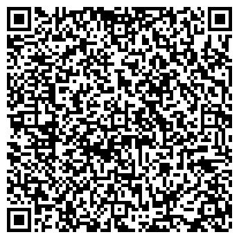 QR-код с контактной информацией организации Костровое, Компания