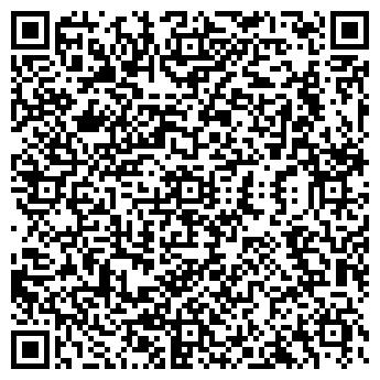 QR-код с контактной информацией организации Vertex Group, ЧП