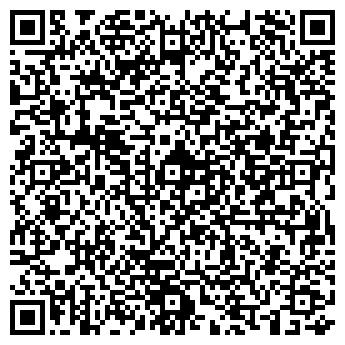 QR-код с контактной информацией организации Пиро-шоу, ООО