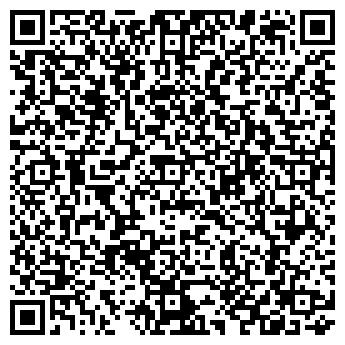 QR-код с контактной информацией организации Симатикс, ООО