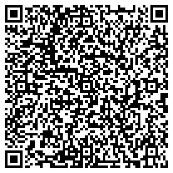 QR-код с контактной информацией организации Вулкан, РЦ