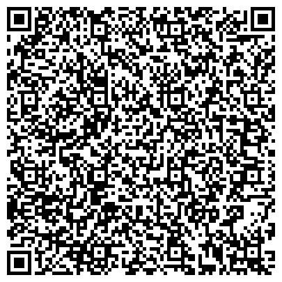 QR-код с контактной информацией организации Интернет магазин фейерверков Огненный Дракон, ЧП