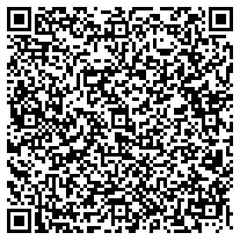 QR-код с контактной информацией организации Легко купить, ЧП