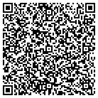 QR-код с контактной информацией организации Флип флап, Компания
