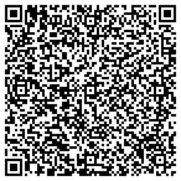 QR-код с контактной информацией организации Лайт Сити, ЧП