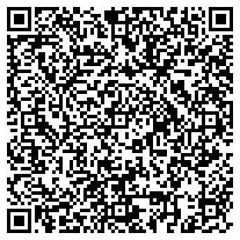QR-код с контактной информацией организации 5D формат, OOO