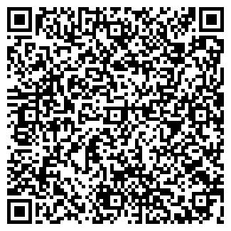 QR-код с контактной информацией организации Козик, ЧП