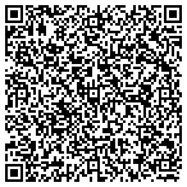QR-код с контактной информацией организации МИХАЙЛОВСКОЕ УПРАВЛЕНИЕ САНТЕХНИЧЕСКИХ РАБОТ