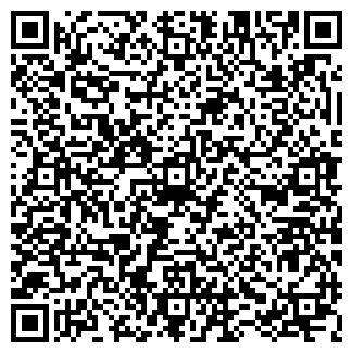 QR-код с контактной информацией организации ХХХ, ЧП