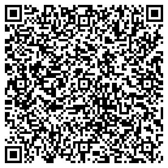 QR-код с контактной информацией организации Альта Экспо, ООО