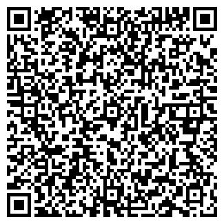 QR-код с контактной информацией организации Винож, ООО