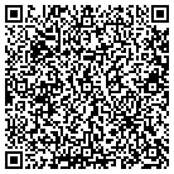 QR-код с контактной информацией организации Столик, ООО