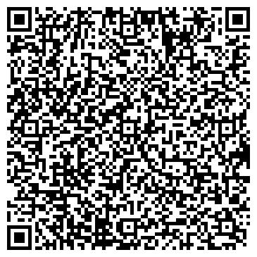 QR-код с контактной информацией организации Бильярд Сервис, ООО