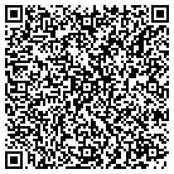 QR-код с контактной информацией организации Кии Шкуратова,ООО