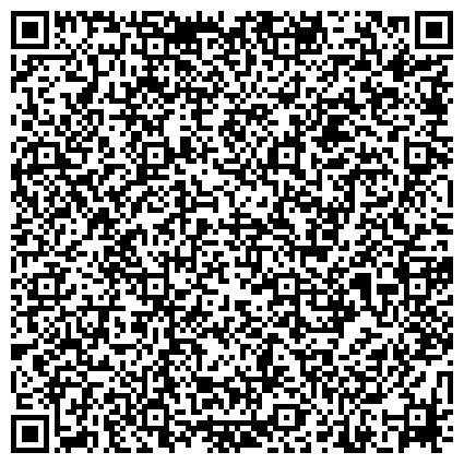 QR-код с контактной информацией организации Бильярдные кии ручной работы из Луцка. Мастерская Алексея Ариванюка, Компания