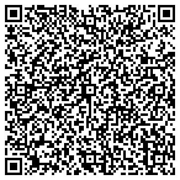 QR-код с контактной информацией организации Бекерова,ЧП