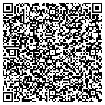 QR-код с контактной информацией организации Extrem-sport, ЧП