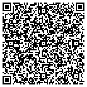 QR-код с контактной информацией организации Васин, ЧП
