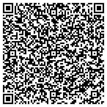 QR-код с контактной информацией организации Еspace Компания, ООО