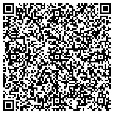 QR-код с контактной информацией организации Кравченко А.В.,ЧП