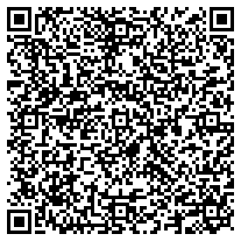 QR-код с контактной информацией организации Ройал, СП