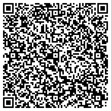QR-код с контактной информацией организации ЕНБЕК-ОСКЕМЕН РГП ФИЛИАЛ № 11