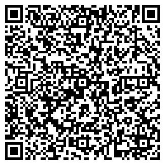 QR-код с контактной информацией организации ЕТЕРЕВСКИЙ КОЛХОЗ