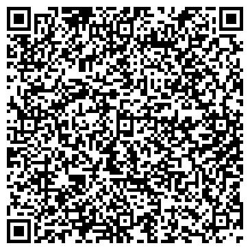 QR-код с контактной информацией организации МИХАЙЛОВКА РАСЧЕТНО-КАССОВЫЙ ЦЕНТР