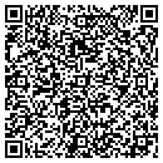 QR-код с контактной информацией организации ГраЮа, ЧП