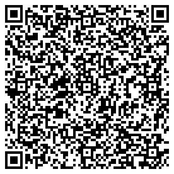 QR-код с контактной информацией организации Каморкина, СПД