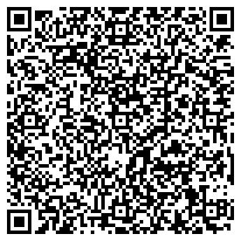 QR-код с контактной информацией организации Роман, ООО