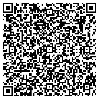 QR-код с контактной информацией организации Рыболов элит, ООО