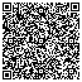 QR-код с контактной информацией организации ООО БОФОРТ