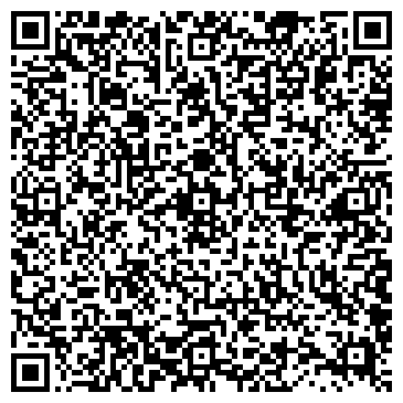 QR-код с контактной информацией организации На рыбалку Интернет-магазин рыбака, СПД