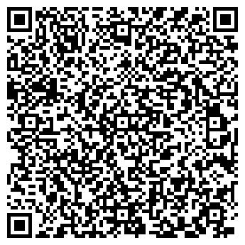 QR-код с контактной информацией организации Аполлон (Apollon), ЧП