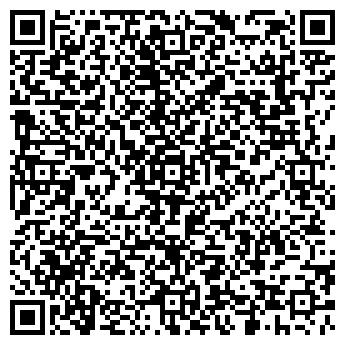 QR-код с контактной информацией организации Dominio Home, ООО