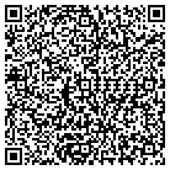 QR-код с контактной информацией организации Бастион, ТОО