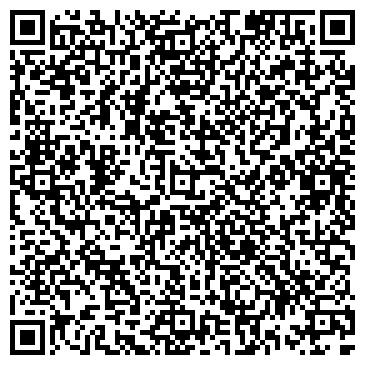QR-код с контактной информацией организации Торговый Дом Серебряный ручей, ООО