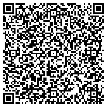 QR-код с контактной информацией организации Фишмен, ЧП (Fishmen)