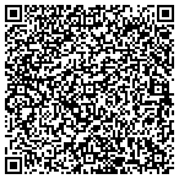 QR-код с контактной информацией организации Фишинг сервис, ЧП (Fishing servis)