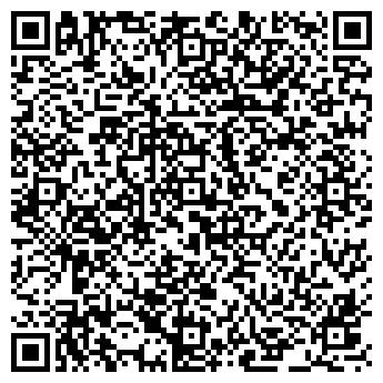 QR-код с контактной информацией организации Экстремал, ТОО