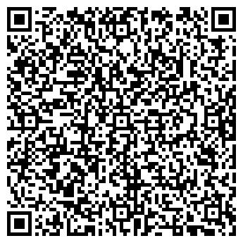 QR-код с контактной информацией организации Prosport, (Проспорт), ЧП