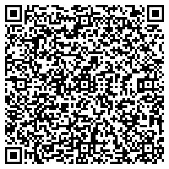 QR-код с контактной информацией организации ЧФ «РИФ»