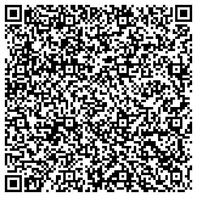 QR-код с контактной информацией организации Филиал-41 РГП на ПХВ Енбек-Караганда, ТОО