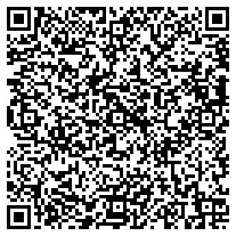 QR-код с контактной информацией организации Ахиллес, ЧС